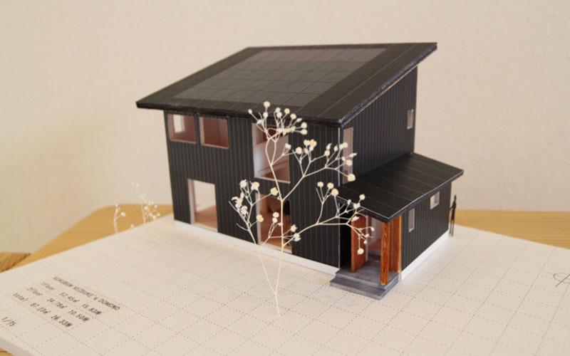 画像:住みたい家を思い描こう